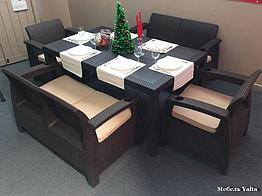 "Мебель для сада и кафе ""YaltaFamily Set"""