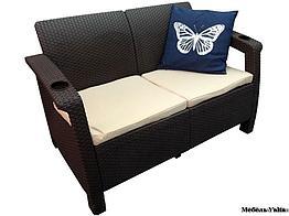 "Мебель для сада и кафе ""Yalta Sofa 2 Seat"""