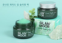 Увлажняющая ночная маска для лица GlanMoor Good Night Jade Deep Sleeping Pack