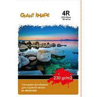 Фотобумага 10х15 GIANT IMAGE GI-4R230100G 100 Л. 230 Г/М2 Глянцевая