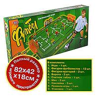 """Настольная игра """"Футбол"""" PLAY SMART (82x42x18см )"""