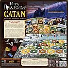 Настольная игра: Catan: Игра престолов, фото 2