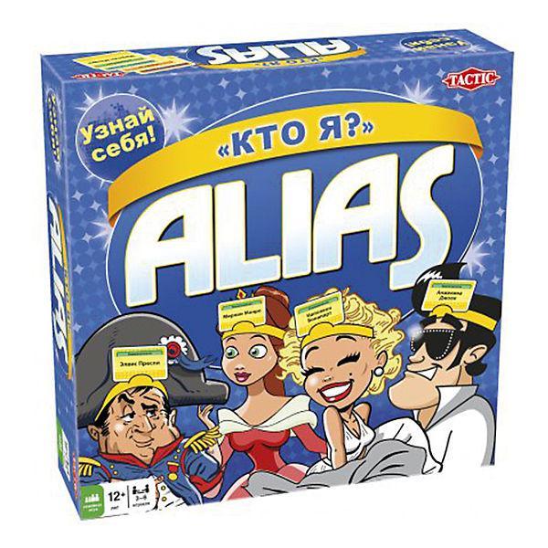 Настольная игра Alias Кто Я?