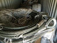 Трос: буксирный, стальной, (проводник), 10 м х 38 мм, 103 тн,с коушами на обеих концах
