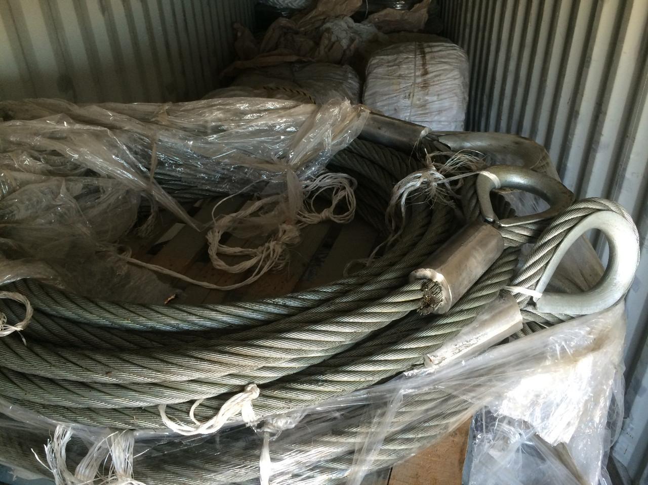 Трос: буксирный, стальной, (усы), 15 м х 38 мм, 103 тн, с коушами на обеих концах