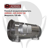 Газовый воздухонагреватель ADRIAN - AIR AGRO 120