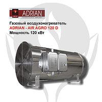 Газовый воздухонагреватель ADRIAN -AIR AGRO 120 D