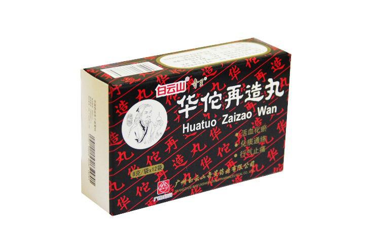 "Болюсы ""Хуато Цзайцзао Вань"" (Huotuo Zaizao Wan)"