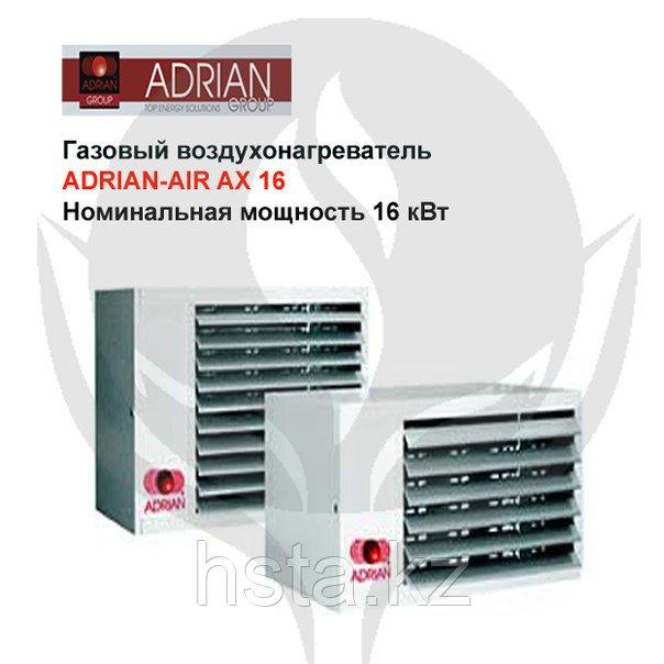 Газовый воздухонагреватель ADRIAN-AIR AX 16