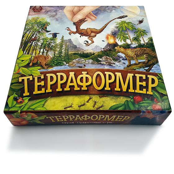 Настольная игра: Терраформер
