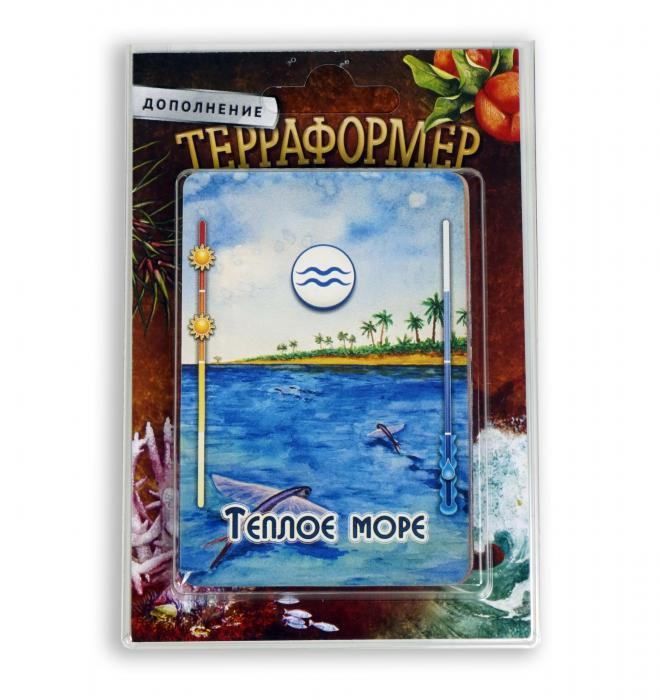 Настольная игра: Терраформер. Теплое море. Дополнение