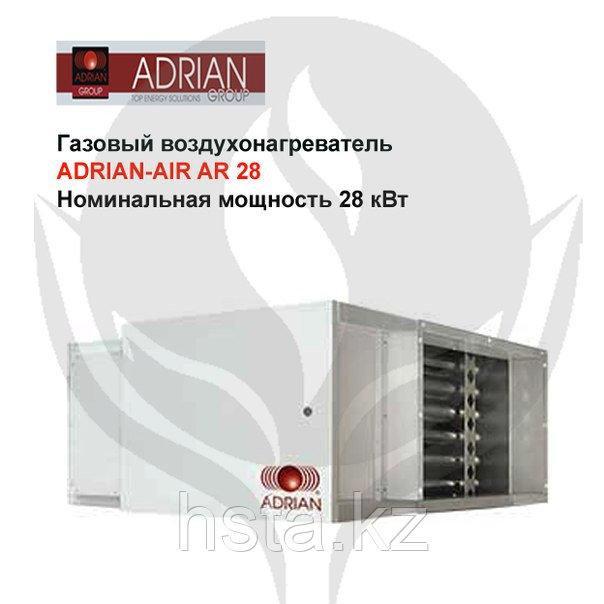Газовый воздухонагреватель ADRIAN-AIR AR 28
