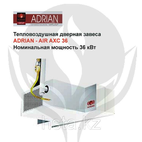 Дверная завеса ADRIAN - AIR AXC 36