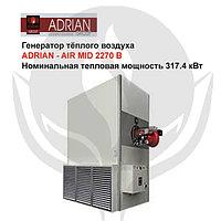 Генератор теплого воздуха ADRIAN - AIR MID 2270 В