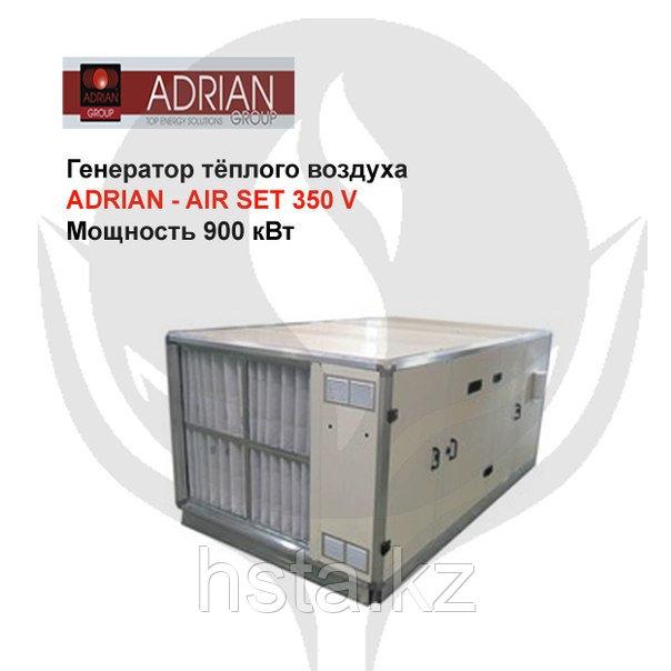 Генератор теплого воздуха ADRIAN - AIR SET 350 V
