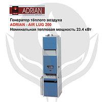 Генератор теплого воздуха ADRIAN - AIR LUG 200