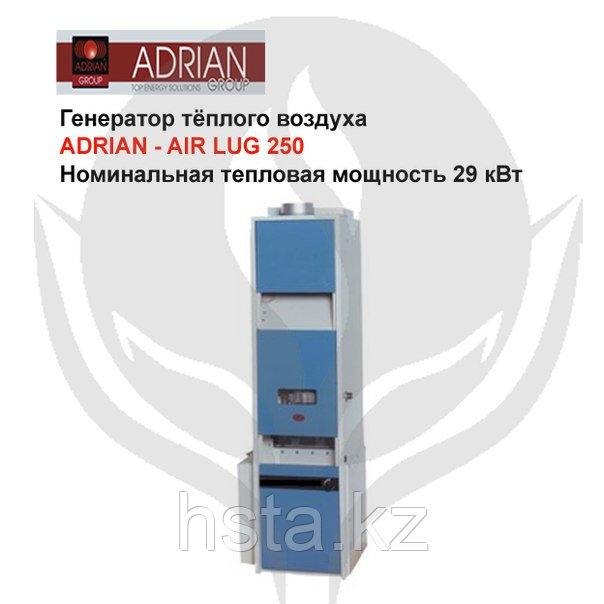 Генератор теплого воздуха ADRIAN - AIR LUG 250