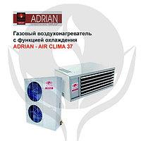Газовый воздухонагреватель с функцией охлаждения ADRIAN - AIR CLIMA 37