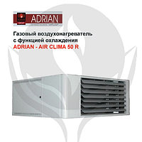 Газовый воздухонагреватель с функцией охлаждения ADRIAN - AIR CLIMA 50 R