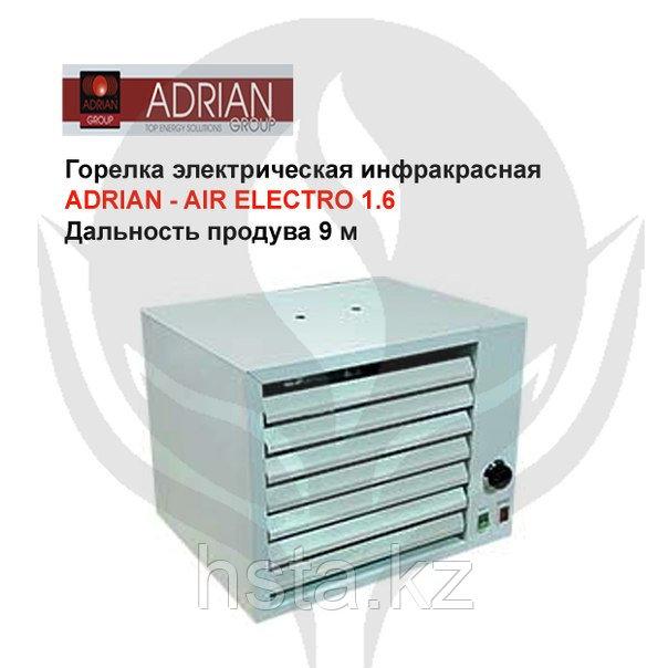 Горелка электрическая инфракрасная Adrian - AIR ELEСTRO 1.6