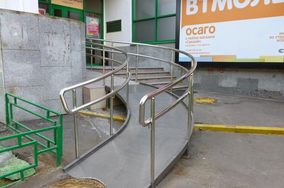 Поручни из нержавеющей стали для инвалидов