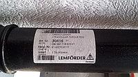 Стабилизатор треугольный в сборе 3041601 / 81.43270-6117