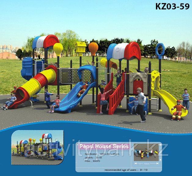 Пластиковый игровой комплекс для детей
