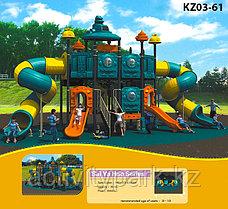 Детский пластиковый игровой комплекс под бизнес