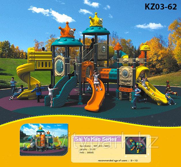 Детские пластиковые игровые комплексы под бизнес
