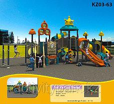 Детские пластиковые игровые комплексы