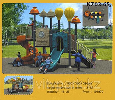 Пластиковая детская игровая площадка