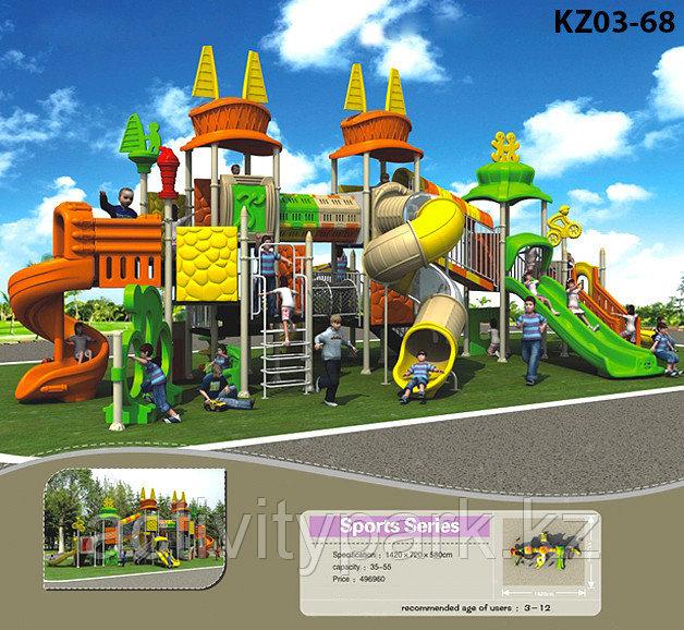 Пластиковые игровые площадки для детей
