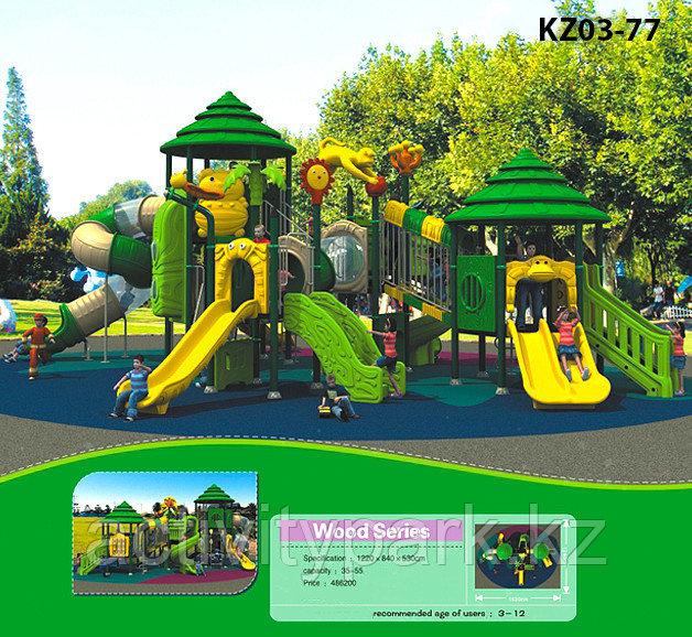 Игровые детские игровые площадки