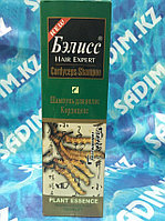 Бэлисс - Шампунь для волос Кордицепс
