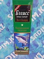 Бэлисс - Шампунь - Акулий хрящ