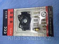 Ремкомплект карбюратора FAW1024