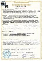КЛЕЕВОЙ ПИСТОЛЕТ ЗУБР 06850-20-08_Z02, ТЕРМОКЛЕЯЩИЙ, ЭЛЕКТРИЧЕСКИЙ, ЭРГОНОМИЧНАЯ РУКОЯТКА, фото 2