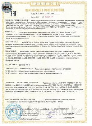 Клеевой пистолет ЗУБР 06850-60-12_z02, термоклеящий, электрический, эргономичная рукоятка, фото 2