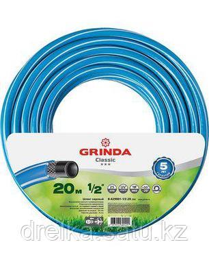 """Шланг для полива армированный GRINDA 8-429001-1/2-20_z02, CLASSIC, поливочный, 25 атм., 3-х слойный, 1/2""""х20 м, фото 2"""