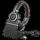 Bluetooth гарнитура с зарядным устройством Jabra Evolve 65 Stereo (SfB), фото 2
