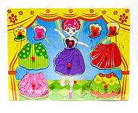 "Пазл-контуры для малышей ""Принцесска"", 30*22 см"