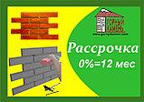 """Фасадная облицовочная бетонная, армированная панель - """"облицовочный кирпич"""", фото 3"""