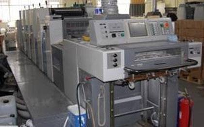 Ryobi 525HX+С б/у, 1998г. - 5-х красочная печатная машина с лаком