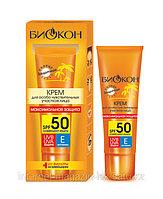 БИОКОН Крем «Максимальная защита» для особо чувствительных участков лица SPF-50