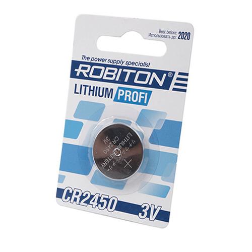 Батарейка Robiton CR2450 Lithium Profi   3v
