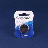 Батарейка литиевая КОСМОС CR2450 3V