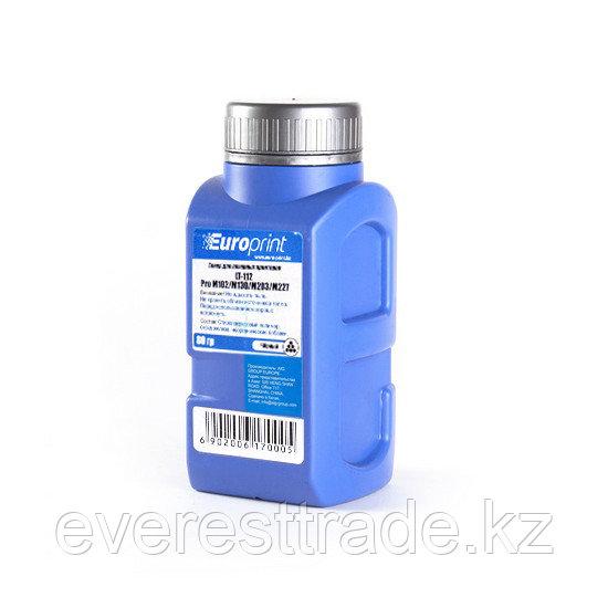 Тонер Europrint HP M102, M130, M203, M227