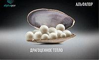 Полистирол вспенивающийся (самозатухающий) АЛЬФАПОР 501