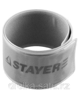 Светоотражающий браслет STAYER 11630-G, MASTER, самофиксирующийся, серый