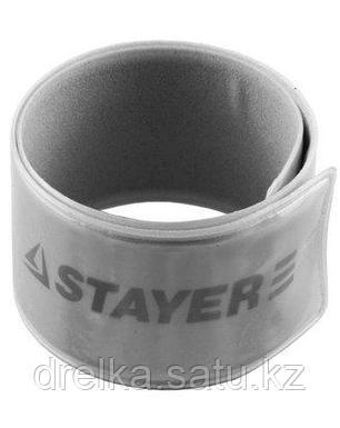 Светоотражающий браслет STAYER 11630-G, MASTER, самофиксирующийся, серый, фото 2